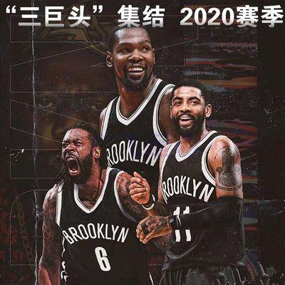 杜兰特篮网队7号球衣套装城市版欧文11号勇士队35号篮球服詹姆斯