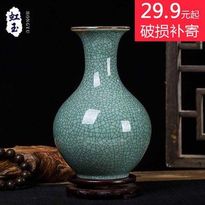 景德镇陶瓷花瓶摆件客厅插花仿古开片裂纹古典中式家居装饰品瓷器