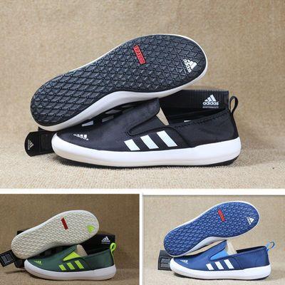 夏季运动鞋AQ5200男鞋FU9246板鞋户外休闲懒人鞋一脚蹬AQ5201女鞋