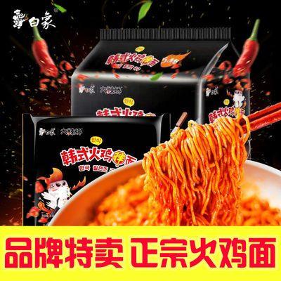 白象火鸡面10包-5包方便面干拌面国产韩式风味甜辣味超辣面速食面