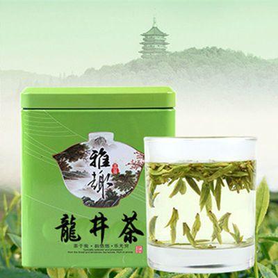 2020年新茶正宗龙井茶叶绿茶春茶浙江杭州明前特极龙井茶西湖礼盒
