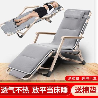 躺椅折叠午休午睡床椅子家用单人办公室凳子靠背椅懒人沙滩椅