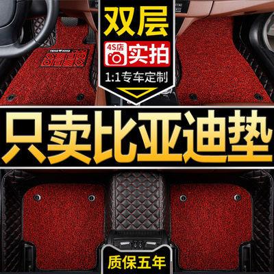 比亚迪元ev360 秦EV450 唐80宋DM BYD速锐E5E6全包围电动汽车脚垫
