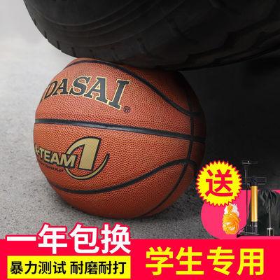 幼儿园中小学生7号篮球水泥地耐磨吸湿吸汗室内外训练比赛篮球
