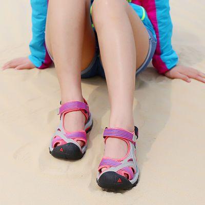 正品悍途沙滩鞋女凉鞋户外鞋男溯溪涉水鞋防滑厚底海边外穿凉鞋