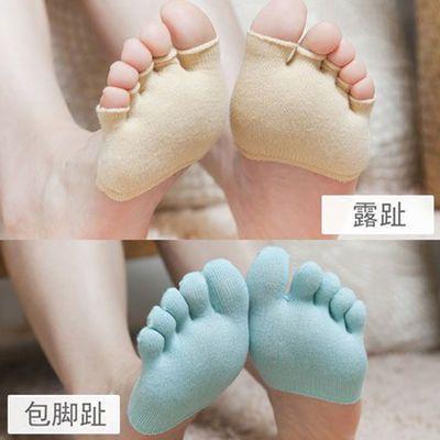 女士半掌五指袜 隐形高跟鞋露脚趾船袜浅口半掌鱼嘴袜女短袜船袜