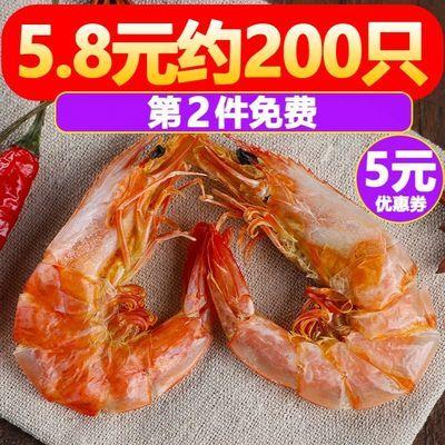 【领券立减5圆】烤虾干即食孕妇零食对虾干野生海鲜干货温州特产