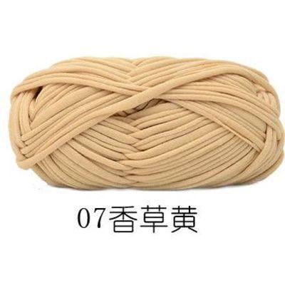 布条线钩包包线地垫编织线手工DIY粗毛线收纳篮布带布绳特价批发