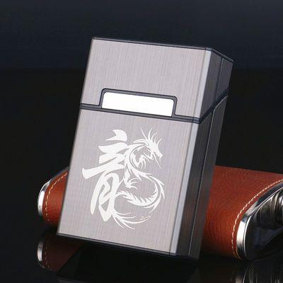 烟盒20支装男女士粗细款烟盒超薄铝合金创意塑料翻盖烟盒防潮防压