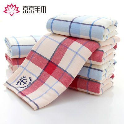 【林心如代言二条装】京京毛巾布艺纱布面巾纯棉纱布不掉毛大毛巾