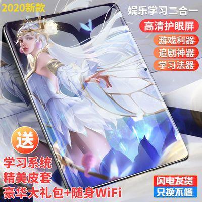 新款大屏智能平板电脑安卓手机4G高清通话蓝牙wifi上网课学习机