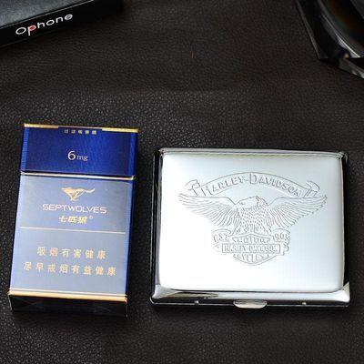 烟盒20支装 男士超薄金属不锈铁烟盒 创意防压防潮香於盒生日礼物