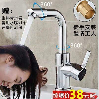 单孔面盆冷热水龙头台盆洗脸盆龙头水槽水龙头厨房水龙头铜单冷