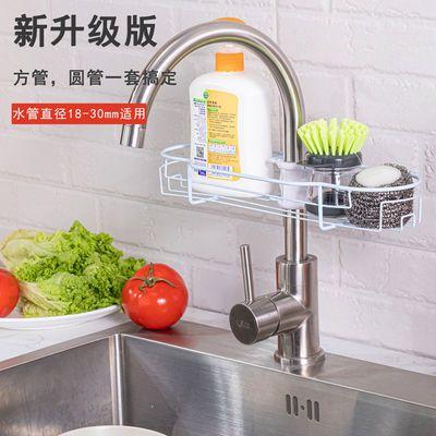 水龙头置物架不锈钢沥水架子免打孔多功能厨房卫生间水槽收纳架