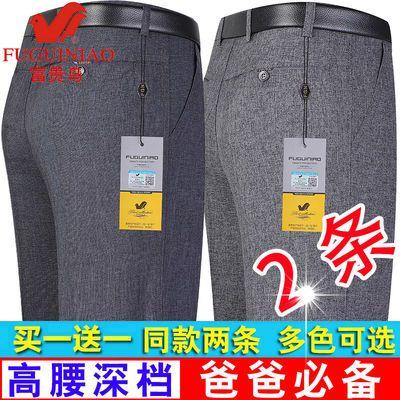 2条装宽松爸爸装夏季薄款春秋季款中年男士休闲裤长裤子高腰西裤