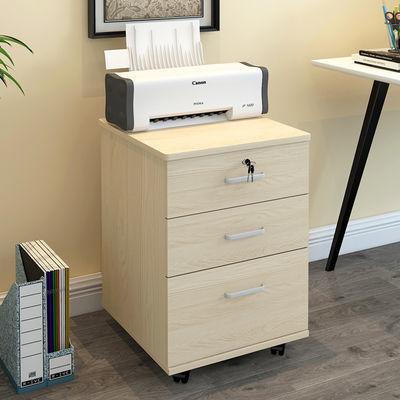 木质文件柜办公柜抽屉式资料柜a4档案柜矮柜带锁储物柜移动小柜子