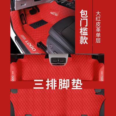 东风景逸X5X3 风光580pro S560 ix5 T5风神AX7专用全包围汽车脚垫