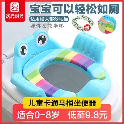 儿童马桶圈宝宝坐便圈女宝宝小孩男孩加大坐便软垫婴幼儿坐便器