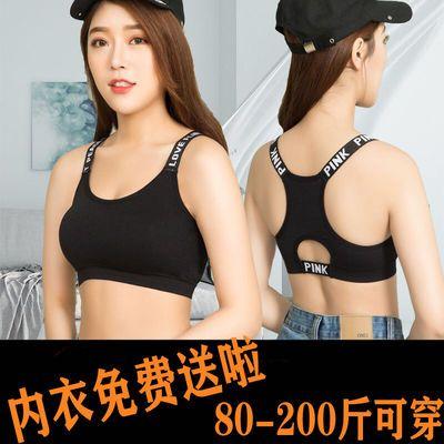 内衣女韩版少女文胸学生性感美背吊带背心女运动睡眠舒适内衣