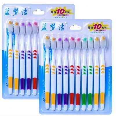 【20支牙刷 】白色月亮 牙刷细毛成人牙刷 软毛情侣款 家庭装牙刷