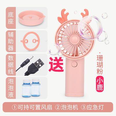 夏季手拿电动小风扇泡泡机迷你可充电学生随身携带风大可爱少女心