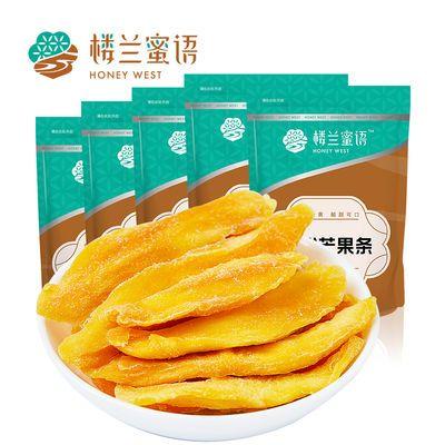 楼兰蜜语酸甜芒果条100g芒果干儿批发水果干新鲜果脯零食蜜饯