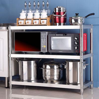 厨房置物架不锈钢货架储物架落地收纳架微波炉架砧板多层放菜架子