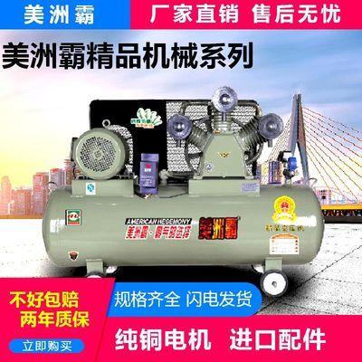 空压机工业级大型高压气泵小型220V喷漆打气泵汽修空气压缩机捷豹