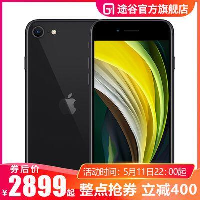 https://t00img.yangkeduo.com/goods/images/2020-05-11/01fb11043ecf39f050072f9dd893da03.jpeg