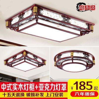 中式吸顶灯客厅灯仿古实木长方形中国风古典led餐厅书房卧室灯具