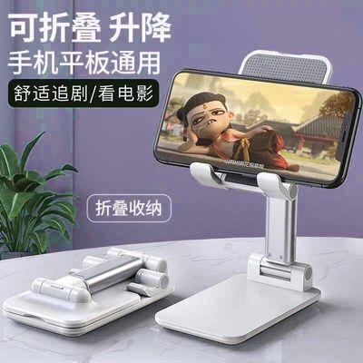 铝合金手机支架桌面懒人办公多功能ipad支撑架直播抖音主播视频