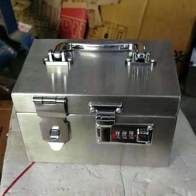 不锈钢箱子工具箱密码票据箱印章箱收纳盒手提钱箱钱盒文件储物箱