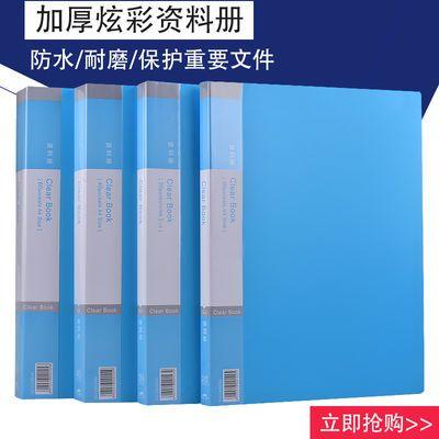 加厚A4资料册活页文件夹透明插页袋档案册多层文件夹谱夹办公用品