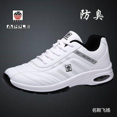 苹果皮面运动鞋男跑步鞋黑白色轻便气垫鞋慢跑鞋名牌防臭减震时尚