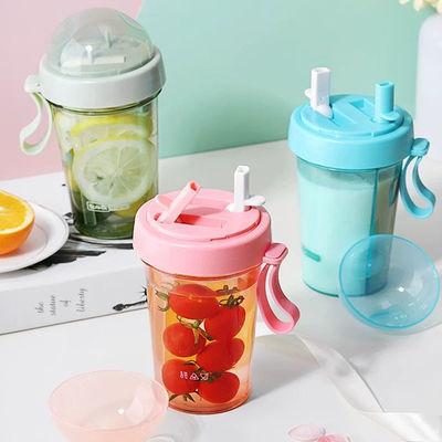 抖音同款双饮杯双吸管水杯情侣一杯两用男女儿童水壶学生网红杯子