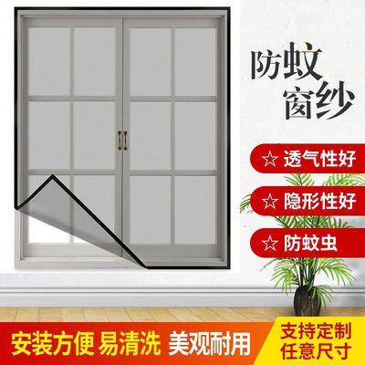 定做居家窗纱防蚊防虫纱窗免打孔隐形自粘型纱窗魔术贴安简易拆洗