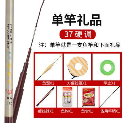 木木九鲫鱼竿超轻超细碳素3.9/4.5米手杆37软调渔具台钓杆钓鱼竿