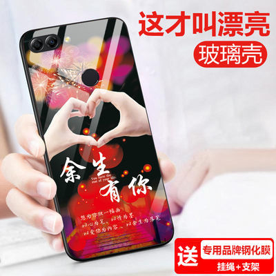 华为nova2手机壳女款nova2s硅胶防摔保护套nova2plus个性全包玻璃