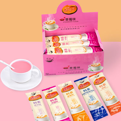 西蓝奶茶阿萨姆手摇网红珍珠奶茶粉速溶奶茶粉袋装多种口味25g/包