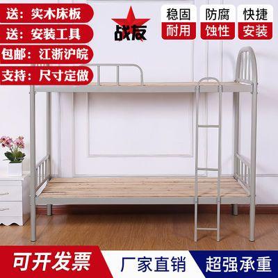 上下铺双层加厚铁床工地双层高低铁艺床学生寝室员工宿舍铁床批发