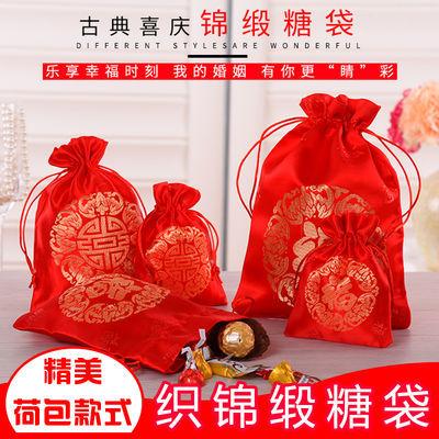 菲寻创意结婚伴手礼婚礼织锦袋婚庆用品中国风喜糖盒抽绳喜糖袋子