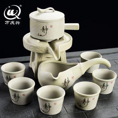 自动茶具套装整套功夫茶具茶盘粗陶简约万庆兴陶瓷防烫泡茶壶简约