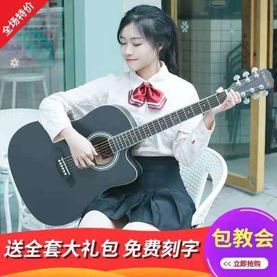 吉他初学者38寸民谣41寸木吉他成人学生男女新手入门乐器单板吉他