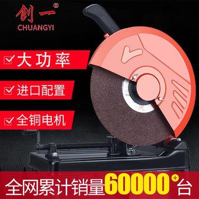 钢材机切割机钢材350多功能大功率14寸355型材工业电动切割机