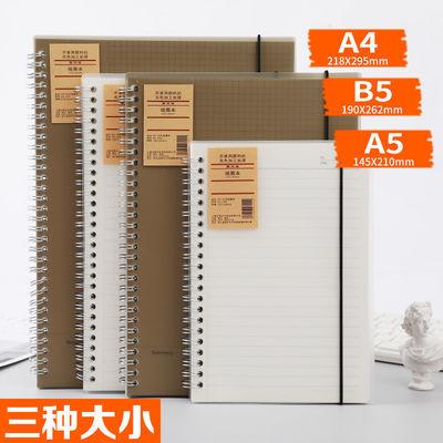 a5轻薄活页线圈本塑料环扣b5本子透明磨砂a4多功能康奈尔笔记本子