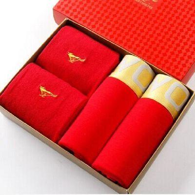 七匹狼本命年男士内裤袜子大红色结婚平脚裤头四角裤礼盒套装大红