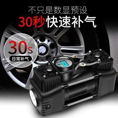 车载充气泵12V双缸打气泵便捷式轮胎充气泵车载打气泵打气筒电动