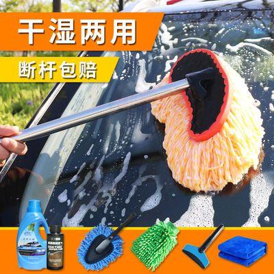 洗车拖把长柄伸缩车用刷车刷子软毛擦车神器专用汽车用品清洗工具