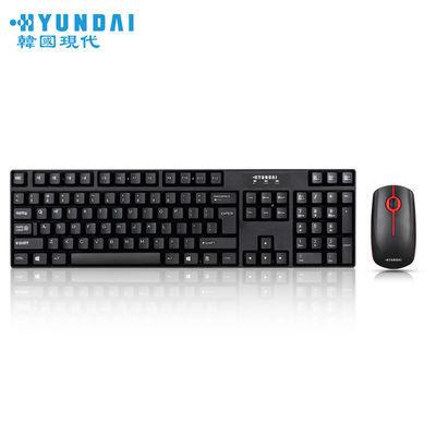 现代无线办公键盘鼠标套装无线电脑笔记本商务防水键鼠套便携耐用