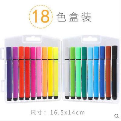 真彩水彩笔大容量粗三角杆儿童绘画笔12色 24色 36色可水洗水彩笔